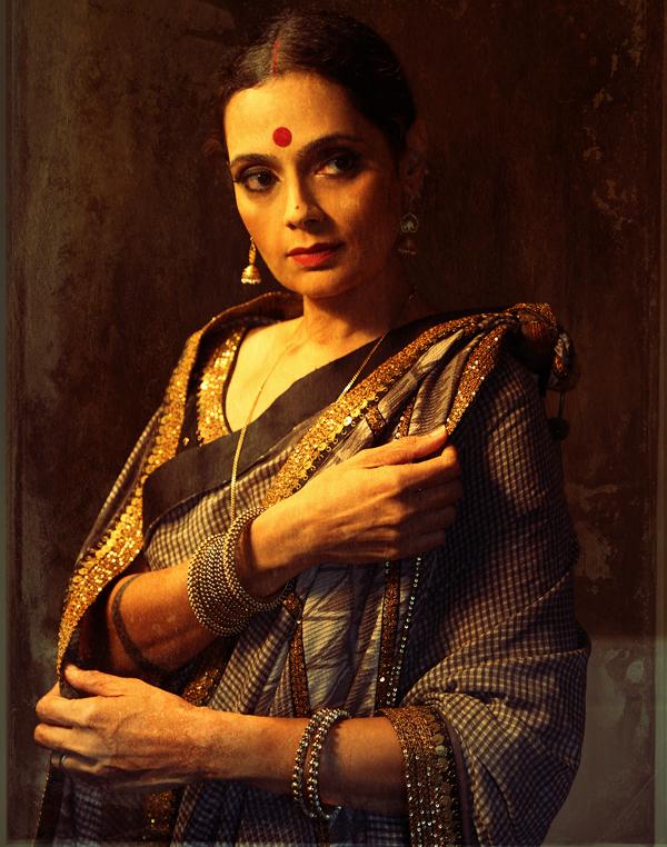 Joy Mitra