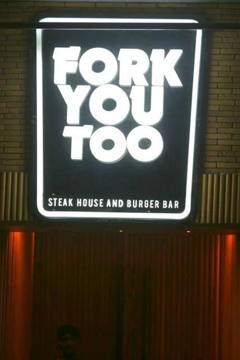 FORK YOU TOO